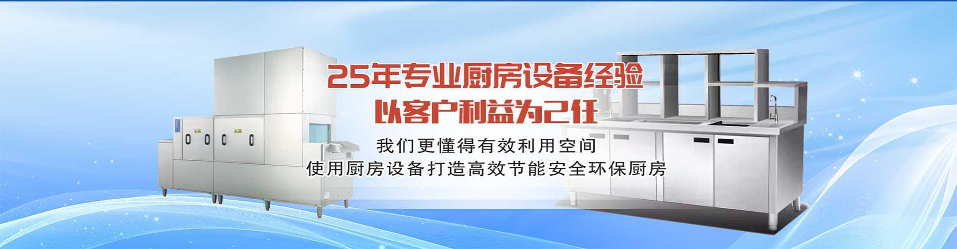 合肥市双发电源有限公司-banner